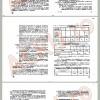 Normativul de proiectare P100-92 risc seismic